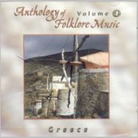 Anthology of Folklore Music Vol.1 - Greece