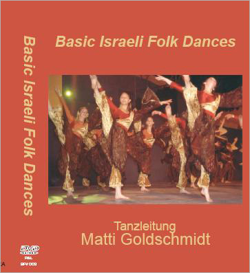 DVD Basic Israeli Folk Dances 1