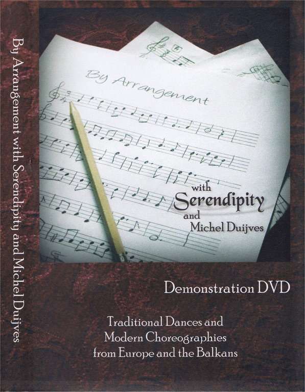 By Arrangement DVD